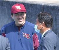 GM兼務の楽天・石井新監督「もう一度、あの喜びを」