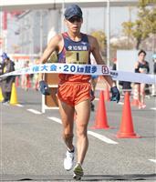 20キロ競歩、男女とも五輪代表がV 男子は山西、女子藤井