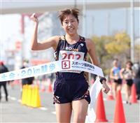 競歩女子の藤井、6連覇中の第一人者・岡田に初勝利