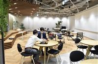 三菱UFJが大阪に観光テーマのスタートアップ支援拠点開設