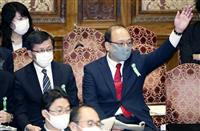 総務省接待11人処分へ 首相長男らから 新たに9人判明