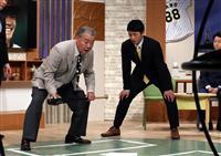 【話の肖像画】「世界の盗塁王」元プロ野球選手・福本豊(73)(2)元祖!?大阪弁で野球…