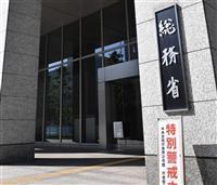 計13人が首相長男業者から接待 総務省が報告書発表