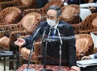 内閣広報官への接待7万4千円に立民・辻元氏「びっくりしたわ」