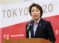橋本会長が自民離党 党北海道連会長も辞任へ