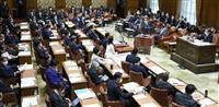 菅首相、総務省接待問題「心からお詫びしたい」 衆院予算委
