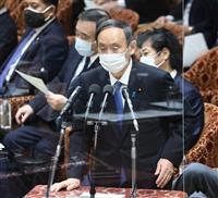菅首相、新型コロナ収束「宣言するのはなかなか難しい」