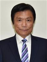 福岡・小川知事が辞表提出 がんで公務復帰困難