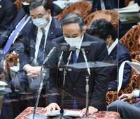 「行政、ゆがめられた」立民 菅首相に集中砲火 狂う早期決着