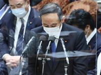 菅首相、自民党役員会で陳謝 長男の総務省幹部に接待問題で