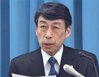辞表提出の福岡・小川洋知事「断腸の思いで決断」4月に知事選、動き本格化