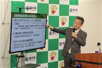 医師からの評価トップは福井知事 現場に報いるコロナ対応