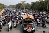 ミャンマー、初の犠牲者葬儀 全国で追悼デモ