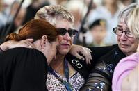NZ地震追悼式典 現地で開催 日本人遺族、参列かなわず