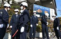 島根で「竹島の日」式典 知事「極めて遺憾だ」