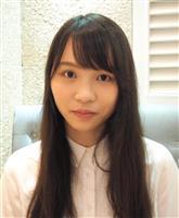 香港司法、北京に「降伏」か 周庭氏「6月出所」に影響も
