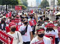 ミャンマー全土で大規模抗議デモ 数百万人参加か ゼネストも実施