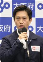 大阪で初のコロナ変異株感染 10代と40代の男女3人