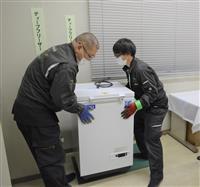 ワクチン冷凍庫、奈良県内12台導入 奈良市、天理市など