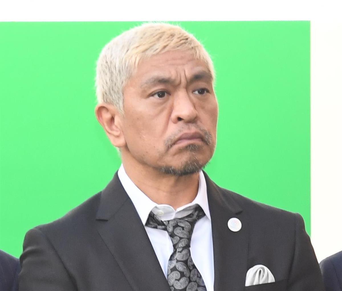 <独自>松本人志さん…