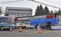 中古車店経営者撃たれ死亡、殺人で捜査本部設置 福島県警