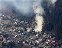 青梅で火災、山林など9万平方メートル焼ける たき火で延焼か