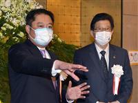 富士山登山鉄道に理解 静岡知事 山梨知事との会談で表明