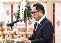 トヨタ未来都市、富士の裾野に世界の人呼び込め 静岡県など自治体、将来の産業や雇用活性化…