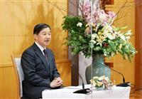【動画】天皇陛下、61歳 コロナ禍「忍耐強く乗り越え、明るい将来」願われ