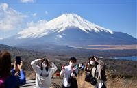 「富士山の日」輝く霊峰 山梨・静岡知事、登山鉄道構想協議へ