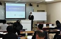「鬼滅の刃」全国紙5紙広告で生徒が集まる 埼玉でNIE研究発表会