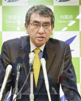 高齢者向けワクチン、都道府県に人口比で配布 河野担当相