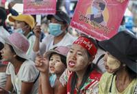 ミャンマー抗議活動への暴力「断固非難」 G7外相声明