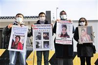 香港・ウイグルで弾圧 人権問題 日本外交の焦点 制裁法検討