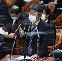 茂木外相、香港やウイグルに深刻懸念 国連人権理会合で表明
