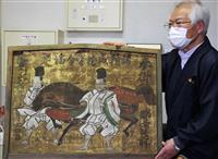 寺の歴史書き換える発見も 清水寺「大修理」の副産物