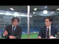 ガンバ大阪が創設30年機に「サッカービジネスアカデミー」開講 リアルな体験売り