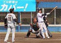 ヤクルト新主将の山田が2ラン「今日の結果がつながれば」