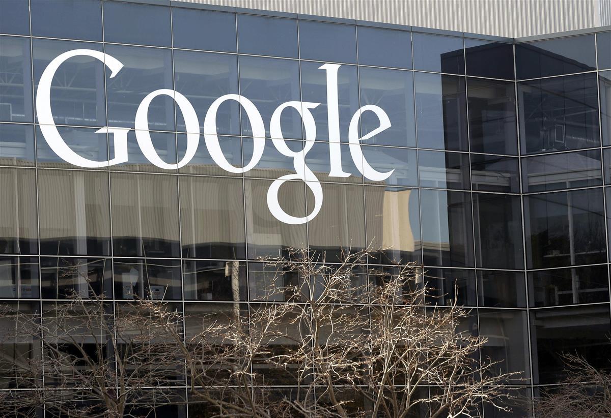 グーグルは米政権移行に伴う混乱防止で一時停止していた政治広告を再開する(AP)