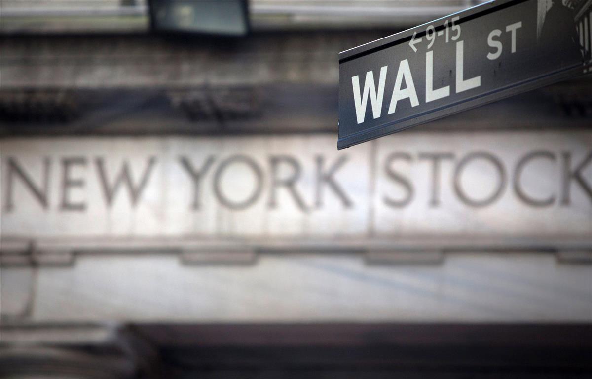 米ニューヨーク証券取引所(ロイター)