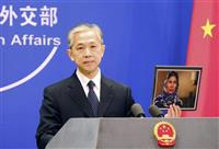 中国、性被害証言「うそ」 ウイグル女性の写真手に非難