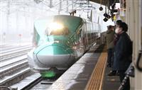 「大学入試、間に合った」 東北新幹線、全線で運転再開
