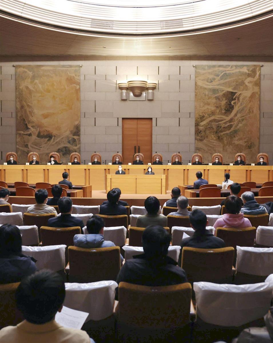 孔子廟に敷地提供「違憲」 最高裁判決「宗教性軽微といえず」