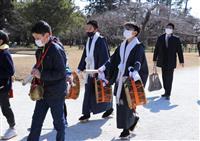 「あがり」祝う 伝統の幸在祭 上賀茂神社