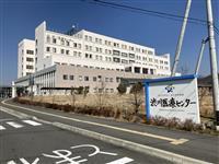 渋川医療センターでもワクチン接種始まる 県への初回供給は最大1万8720人分 群馬
