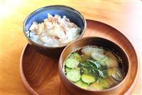 【料理と酒】宮崎の郷土料理 冷や汁