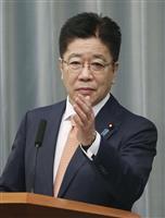 山田広報官が接待詳細を官房副長官に報告「責任を痛感」