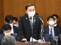 出生数速報値過去最少「令和3年も厳しい」 坂本担当相