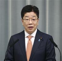 加藤官房長官、高額接待で山田内閣広報官を厳重注意「甚だ遺憾」