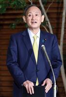 菅首相「既得権益打破」のイメージに打撃 総務省幹部ら接待問題で処分 山田広報官関与も痛…